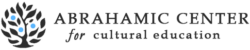 The Abrahamic Center for Cultural Education